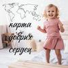 фото на странице mama_shilo_popov