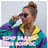 реклама на блоге alexakostas