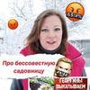 реклама в блоге Светлана sad_dlia_dushi