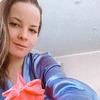 разместить рекламу в блоге Анастасия Белова