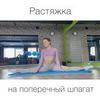 лучшие фото Ольга olya.obraztsova