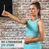 разместить рекламу в блоге allsfine_workout