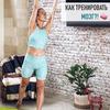 фото на странице allsfine_workout