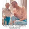 реклама у блогера Оксана Ковалевская