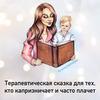 лучшие фото Оксана Ковалевская