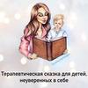 фото Оксана Ковалевская