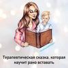 фотография Оксана Ковалевская