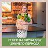 реклама на блоге Елена Сорочина