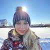 реклама у блогера Наталья Шкурко