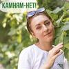 реклама на блоге Ольга Лукьянова