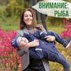 новое фото Ольга Лукьянова