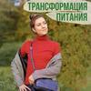 лучшие фото Ольга Лукьянова