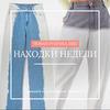 реклама на блоге Татьяна Тимофеева