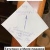 реклама в блоге Милена Петросян