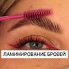 реклама на блоге Маргарита Стрельцова