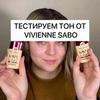реклама в блоге Маргарита Стрельцова