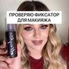 лучшие фото Маргарита Стрельцова