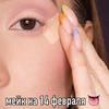 разместить рекламу в блоге Екатерина beauty_fanatik