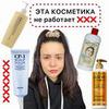 реклама у блогера Диана push_dish