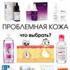 реклама у блогера Вера Ермолаева