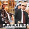 новое фото Ирина Коробейникова