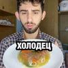 реклама на блоге _djamila_dalgatova_