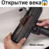 реклама в блоге Ольга Калашникова