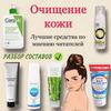 заказать рекламу у блогера Олеся Еременко