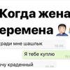 реклама на блоге lanka_food