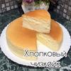 реклама в блоге lanka_food