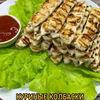 реклама в блоге oksana_foodblogger