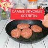 реклама в блоге terechenko_alla86