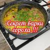 разместить рекламу в блоге terechenko_alla86