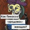 реклама в блоге Анастасия Постригай
