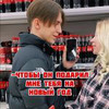 фото на странице Veta vetochka_sveta