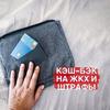реклама на блоге Катя Великая