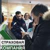 фото Евгений Мартынов