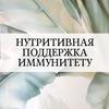 реклама на блоге Екатерина Нефельд