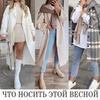 разместить рекламу в блоге Татьяна Компаненко