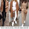 реклама в блоге Татьяна Компаненко