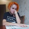 реклама у блогера Екатерина Мусьмова