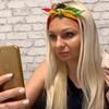 заказать рекламу у блогера Елена Борботько