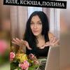 фото на странице Анна Куценко