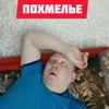 фото на странице Игорь Шаркунов