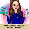 новое фото Регина Регинчик