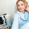 реклама у блогера Эмма Ахмерова