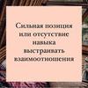 новое фото Илья Левчук