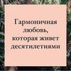фото на странице Илья Левчук