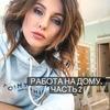реклама в блоге Елена Ерчева