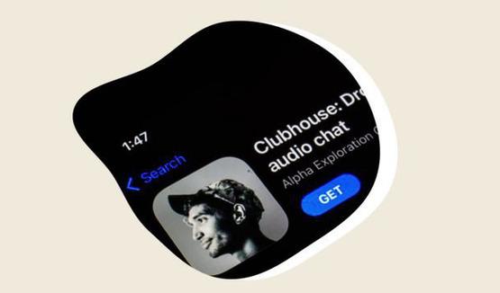 Почему Clhouse пока не совсем подходит для рекламы?